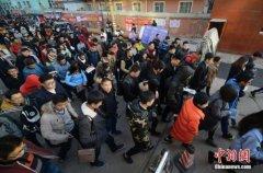 """中国2020年度""""国考""""开始报名 计"""